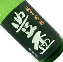 豊盃 純米吟醸 豊盃米 1800ml【お一人様1本限り】日本酒 清酒 1800ml 一升瓶 青森 三浦酒造 ほうはい
