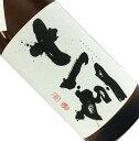 十一州 純米吟醸 1800ml【日本酒/清酒】【1800ml/一升瓶】【北海道】じゅういっしゅう