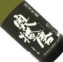 奥播磨 純米吟醸 黒 1800ml【日本酒/清酒】【1800ml/一升瓶】【兵庫】【下村酒造店】おくはりま