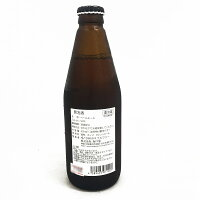 <箱入>TDM1874PALEALE(ペールエール)330ml瓶×3本【要冷蔵】【国産/横浜】【クラフトビール】【お中元】