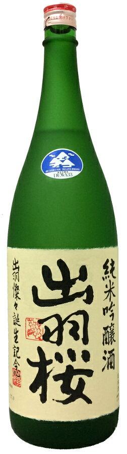 出羽桜 純米吟醸酒 出羽燐々誕生記念 生酒 1...の紹介画像2