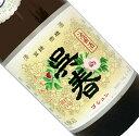 呉春 本丸(本醸造酒)1800ml【日本酒/清酒】【1800ml/一升瓶】【大阪】ごしゅん
