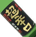 春鹿 純米 超辛口 720ml【箱入】【取寄せ】【日本酒/清酒】【四合瓶】【奈良】【今西清兵衛商店】はるしか【名】