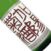 菊姫吟醸加陽菊酒720ml【取寄せ】【日本酒/清酒】【四合瓶】【石川県】きくひめ