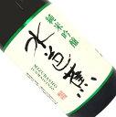 水芭蕉 純米吟醸 1800ml【日本酒/清酒】【1800ml/一升瓶】【群馬/永井酒造】みずばしょう