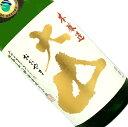 大山 本醸造 1800ml【取寄せ】【日本酒/清酒】【1800ml/一升瓶】【山形】【加藤嘉八郎酒造】おおやま【名】