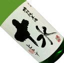 大山 特別純米酒 十水 1800ml【取寄せ】【日本酒/清酒】【1800ml/一升瓶】【山形】【加藤嘉八郎酒造】おおやま とみず【名】