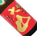 大山 特別純米酒 超辛口 1800ml【取寄せ】【日本酒/清酒】【1800ml/一升瓶】【山形】【加藤嘉八郎酒造】おおやま【名】