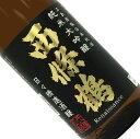 西條鶴 純米大吟醸 1800ml 日本酒 清酒 1800ml 一升瓶 広島 西條鶴醸造 日々精進酒醸 さいじょうつる