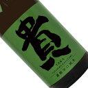 貴 純米酒 濃醇辛口 1800ml 日本酒 清酒 1800ml 一升瓶 山口 永山本家酒造場 たか