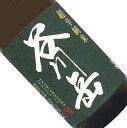 谷川岳 超辛 純米酒 1800ml【日本酒/清酒】【1800ml/一升瓶】【群馬/永井酒造/水芭蕉】たにがわだけ