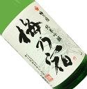 梅乃宿 純米吟醸 辛 1800ml【日本酒/清酒】【1800ml/一升瓶】【奈良】うめのやど しん