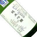 白露垂珠 純米吟醸 美山錦 1.8L【要冷蔵】【日本酒/清酒】【1800ml/一升瓶】【山形/竹の露酒造場】はくろすいしゅ