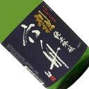 刈穂 純米吟醸 六舟 720ml【取寄せ】【日本酒/清酒】【四合瓶】【秋田/刈穂酒造】かりほ ろくしゅう