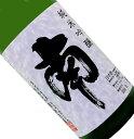 南 純米吟醸(しずく媛)1800ml【日本酒/清酒】【1800ml/一升瓶】【高知/南酒造場】みなみ