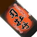 高知 日本酒