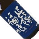 長陽福娘 純米辛口 山田錦 1800ml 日本酒 清酒 1800ml 一升瓶 山口 岩崎酒造 ちょうようふくむすめ