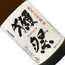 獺祭 純米大吟醸45 1800ml 日本酒 清酒 1800ml 一升瓶 山口 岩国 旭酒造 DASSAI だっさい【お歳暮】