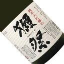 獺祭 純米大吟醸45 720ml 日本酒 清酒 四合瓶 山口 岩国 旭酒造 DASSAI だっさい
