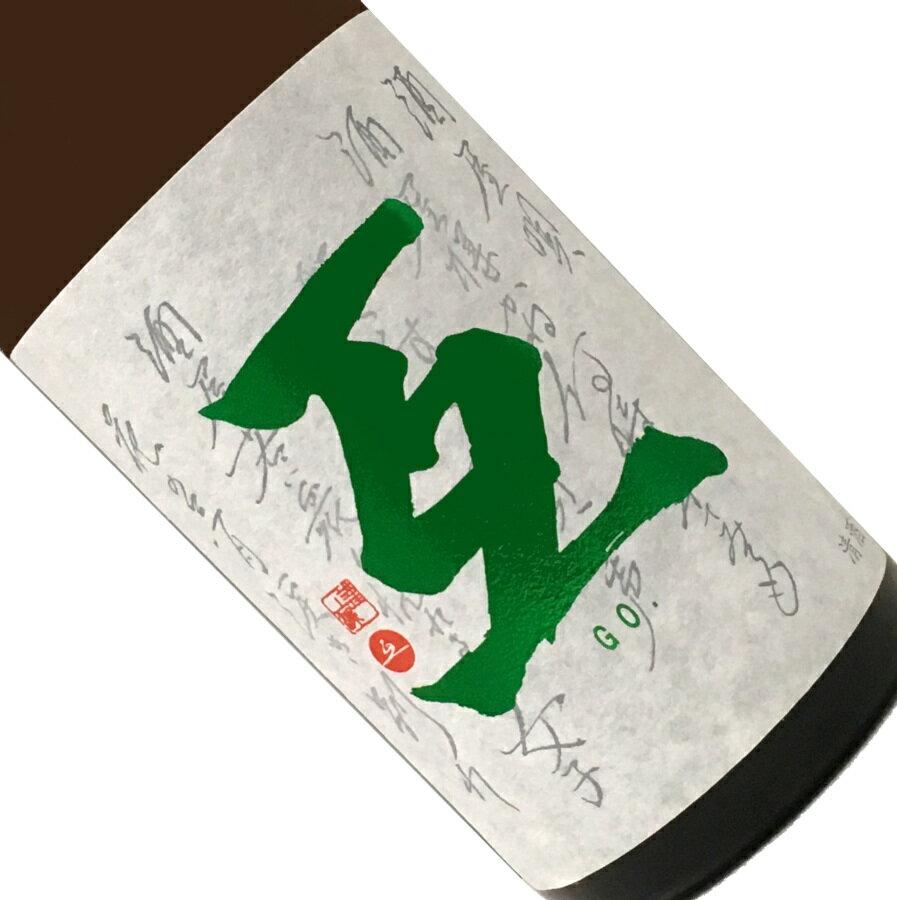 日本酒, 純米吟醸酒  1.8L1800ml
