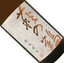 萩の鶴 特別純米 1800ml【要冷蔵】日本酒 清酒 1800ml 一升瓶 宮城 萩野酒造 はぎのつる
