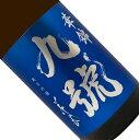 花の香 純米吟醸 九號(華錦)1800ml【要冷蔵】【日本酒/清酒】【1800ml/一升瓶】【熊本/花の香酒造】はなのか
