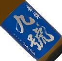 花の香 純米吟醸 九號(華錦)720ml【要冷蔵】【日本酒/清酒】【四合瓶】【熊本/花の香酒造】はなのか