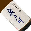 廣戸川 純米吟醸 720ml【日本酒/清酒】【四合瓶】【福島/松崎酒造】ひろとがわ