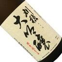 刈穂 大吟醸 1.8L【取寄せ】【太】日本酒 清酒 1800ml 一升瓶 秋田 刈穂酒造 かりほ