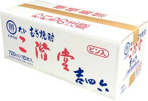 吉四六(きっちょむ)瓶720ml1ケース10本入!【包装・のし非対応】【送料無料対象外】【焼酎】【ビン】
