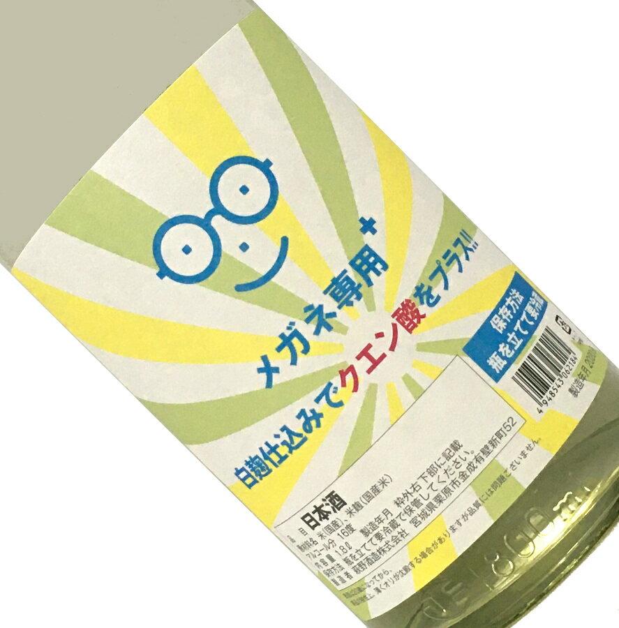 日本酒, 純米酒  1.8L 1800ml