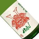 赤武 純米吟醸酒 720ml【要冷蔵】日本酒 清酒 四合瓶 岩手 赤武酒造 AKABU あかぶ
