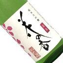 花の香 純米大吟醸 桜花 720ml【要冷蔵】日本酒 清酒 四合瓶 熊本 花の香酒造 はなのか