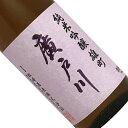 廣戸川 純米吟醸 雄町 720ml 日本酒 清酒 四合瓶 福島 松崎酒造 ひろとがわ
