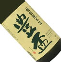 豊盃 特別純米 720ml【お一人様1本限り】日本酒 清酒 四合瓶 青森 三浦酒造 ほうはい
