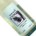 いづみ橋 きもと純米 夏ヤゴ13(THIRTEEN)火入 720ml 日本酒 清酒 四合瓶 神奈川 泉橋酒造 夏季 サーティーン