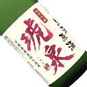 琥泉 純米吟醸 無濾過生酒 原酒 720ml【要冷蔵】日本酒 清酒 四合瓶 兵庫 泉酒造 時季限定 こせん
