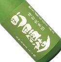 町田酒造 特別純米55美山錦 夏純うすにごり 1800ml【要冷蔵】日本酒 清酒 1800ml 一升瓶 群馬 夏季 まちだしゅぞう