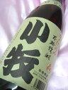 小牧 かめ仕込み 25度 1.8L【芋焼酎】【限定品】【鹿児島】【小牧醸造】【敬老の日】