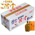 吉四六・瓶(きっちょむ・ビン)720ml 1ケース10本入!【包装のし非対応】【麦焼酎】【お中元】