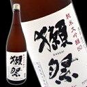 【敬老の日】【ギフト】【日本酒】超おすすめ銘柄!!銘酒、獺祭 純米大吟醸50 1.8L