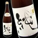 【敬老の日】【ギフト】【日本酒】超有名銘柄!!銘酒、〆張鶴 純 1.8L