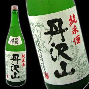 【贈り物】【やや辛口】【冷○燗◎】【日本酒】丹沢山 吟造り 純米 1.8L【神奈川県】