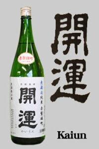 ☆2011年食楽3月号 掲載蔵元!!造りに誇り、味に気品!!素晴らしい酒と評価!!☆【贈り物】...