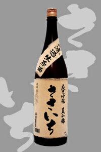 【日本酒】【店長大絶賛】ささいち 純米吟醸無ろ過生原酒 美山錦 1.8L【生酒】