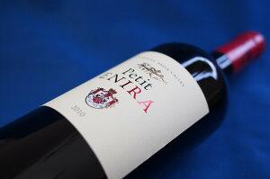 エニーラプティ・エニーラ(旧 イージー バイ エニーラ)ブルガリア産 赤ワイン フルボディ 7…