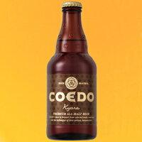 コエド伽羅333ml瓶【国産クラフトビール】【埼玉】【コエドブルワリー】COEDOKYARA
