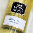 ドイツワイン 辛口