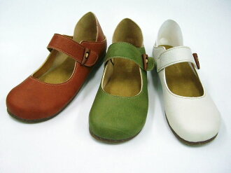 MI1380 strap casual shoes