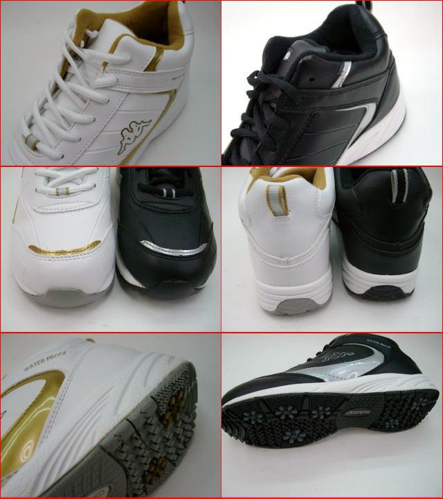 Kappa Shoes Singapore Store